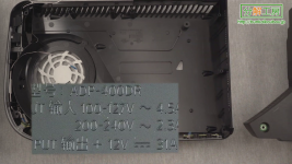 PS5 Power Supply.png